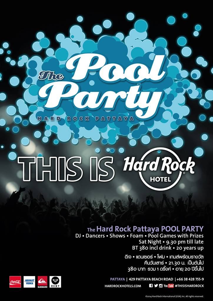 THE POOL PARTY - EVERY SATURDAY NIGHT!