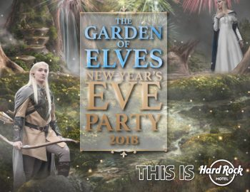 The Garden of Elves New Year's Eve Party