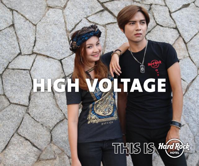HIGH-VOLTAGE_Header-Banner