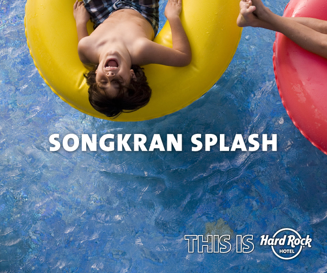 Songkran-Splash_Header-Banner