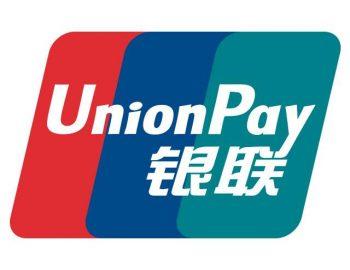 UNIONPAY (ASIA)