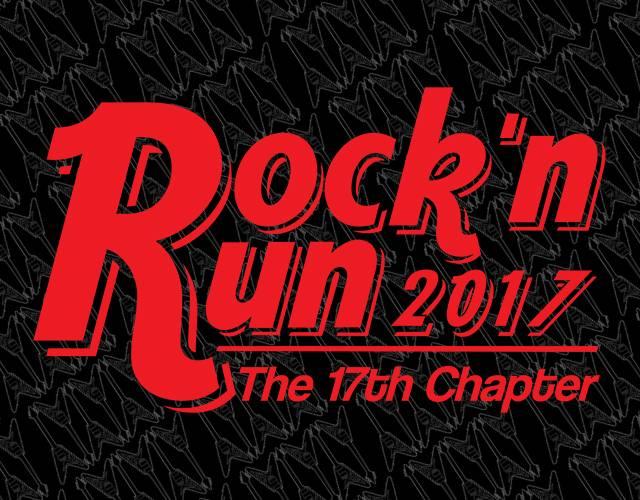 Rock N Run 2017 Logo_Header