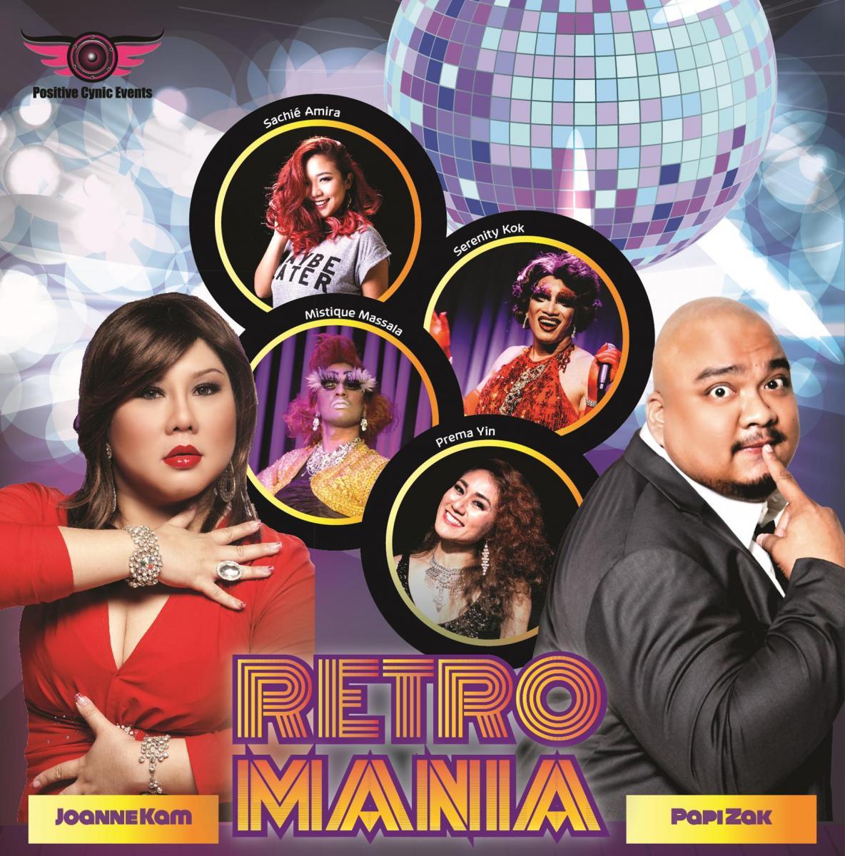 RETRO MANIA - 25 August 2016