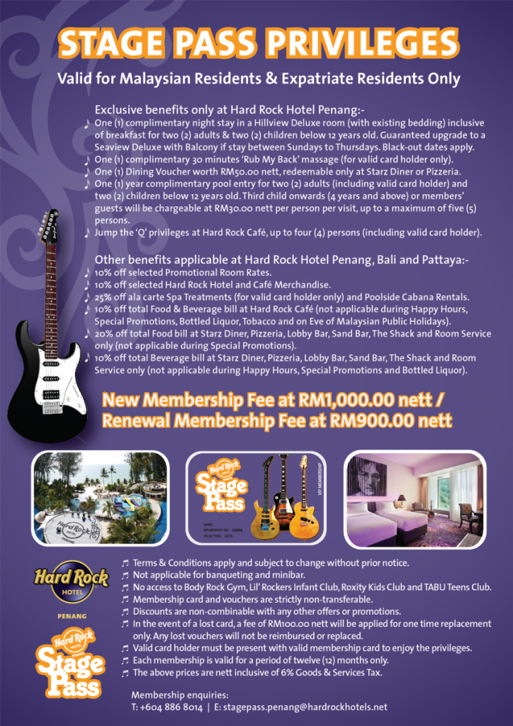 Stage Pass Membership Flyer 2018