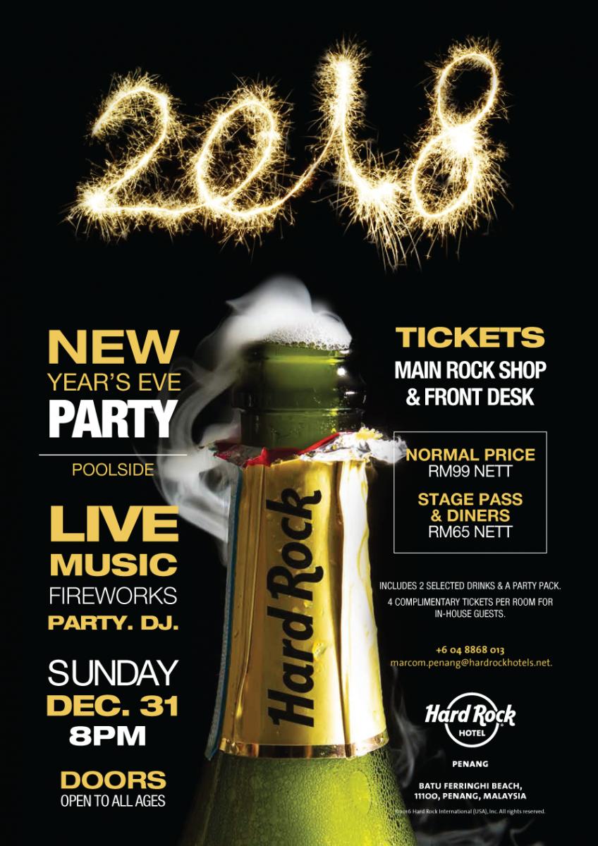 NYE-Party-2017