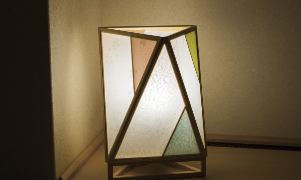Interior Lamp IKOI