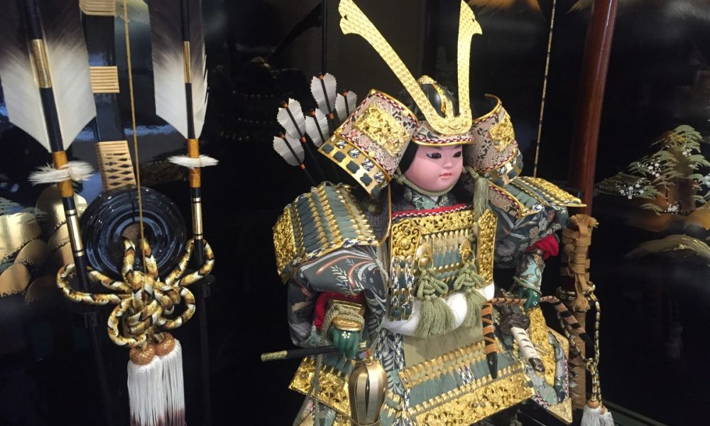 Doll wearing kabuto (helmet) and yoroi (armor)