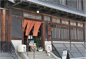 jikkokubune3