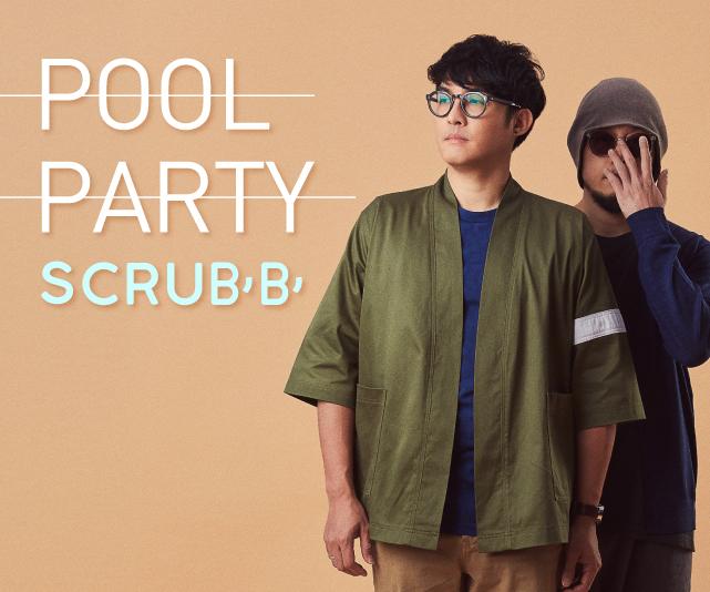 Pool Party X Scrub'b