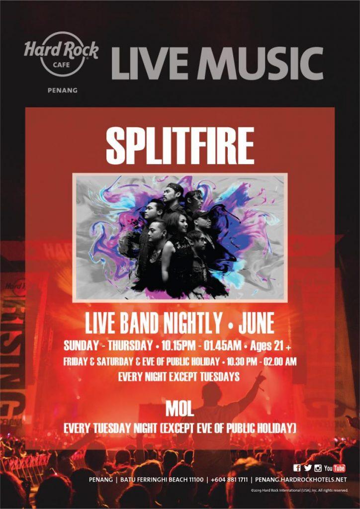 hrc live music june 19