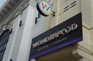 wonderfood-museum-2