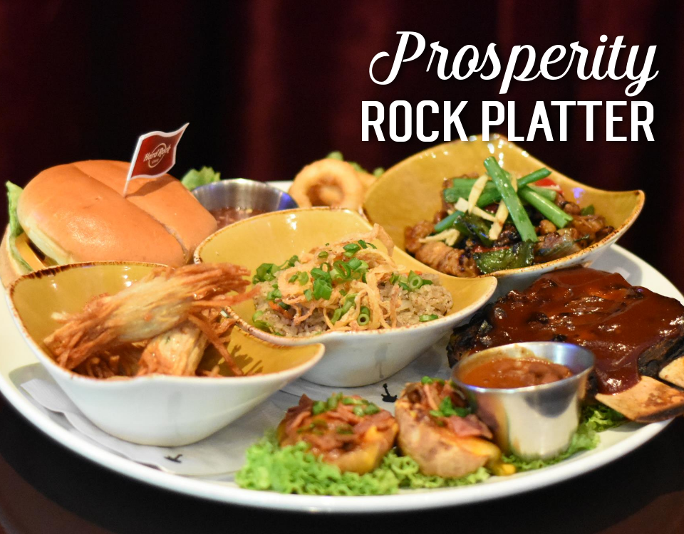 propesrity rock platter web thumb